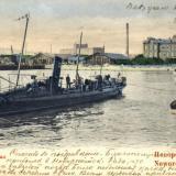 Новороссийск. 1917 год. Издатель неизвестен, тип 1