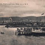 Новороссийск. 1913 - 1914 годы. Издание агентства А.С.Суворина и Ко