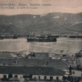 Новороссийск. 1917 год. Издание Бр. Борисовых, тип 2