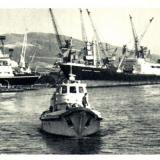 Новороссийск. В порту, 1966 год