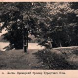 Хоста. Приморский бульвар Курортного общеста, до 1917 года