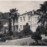 Хоста. Санаторий МПС, 1952 год