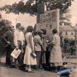 Красная Поляна, 1930 год