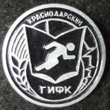 Краснодар. КГИФК, 1980-е годы