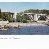 Мацеста.Мост через реку Мацесту, 1968 год