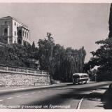 Сочи. Авто-трасса у санатория им. Орджоникидзе, 1958 год