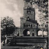 Сочи. Башня на горе Ахун, 1950-е