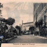 Сочи. Читяльня и парк в Ривьере, около 1913 года