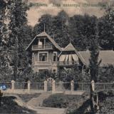 Сочи. Дача министра Щегловитова, до 1917 года