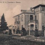 Сочи. Дача Н.А. Воронова и Маяк, до 1913 года