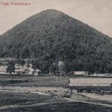 Дагомыс. Гора Успенского, до 1917 года