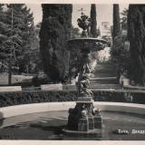 Сочи. Дендрарий. Фонтан, 1950 год