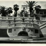 Сочи. Дендрарий. Главная терраса, 1954 год