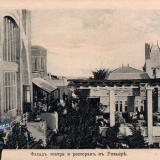 Сочи. Фасад театра и ресторан в Ривьере, около 1913 года