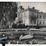 Сочи. Фонтан в Санатории № 2, 1940 год