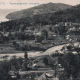 Город Хоста - Черноморской губернии, снимок до 1917 года