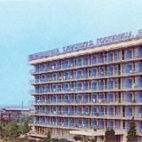 """Сочи. Гостиница """"Бургас"""", 1980-е годы"""
