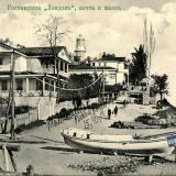 """Сочи. Гостиница """"Лондон"""", почта и маяк. до 1917 года"""
