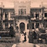 Сочи. Гостиница Светлана, до 1917 года