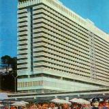 """Сочи. Гостиница """"Жемчужина"""", 1977 год"""