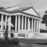 Сочи. Государственный театр. 1969 год