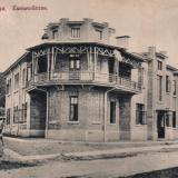 Кавказ. Сочи. Казначейство, фото до 1917 года
