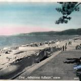 """Сочи. """"Кавказская Ривьера"""". Пляж, 1950 год"""