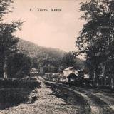 Хоста, улица, до 1917 года