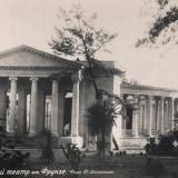 Сочи. Летний театр им. Фрунзе, 1950-е