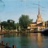 Сочи. Морской порт, 1989 год