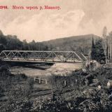 Сочи. Мост через реку Мацеста, до 1917 года