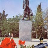 Сочи. Курортный проспект (Проспект им. Сталина)