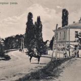 Сочи. Подгорная улица, до 1917 года