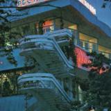 "Сочи. Ресторан ""Магнолия"", 1981 год"