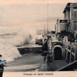 Сочи. Ривьера во время шторма, около 1913 года