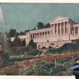 Сочи. Санатоий им. Орджоникидзе, 1956 год