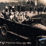 Сочи. Санаторий ЦК Общепита, г. Сочи, 18 ноября 1937 года