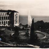 Сочи. Санаторий им. Орджоникидзе, 1950-е