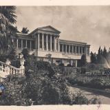 Сочи. Санаторий им. Орджоникидзе, 1955 год