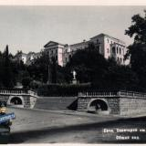 Сочи. Санаторий им. Орджоникидзе. Общий вид, 1951 год