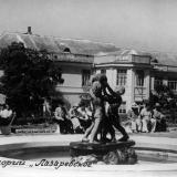 """Сочи. Санаторий """"Лазаревское"""" (№1789), 1959 год"""