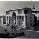 "Сочи. Санаторий ""Россия"", 1962 год"
