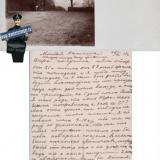 Сочи, 28.03.1914 года