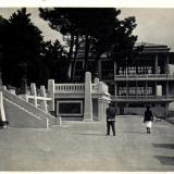 """Сочи. Гостиница """"Кавказская Ривьера"""". Вид на ресторан с нижней площадки, 1937 год"""