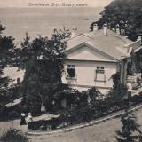 Сочи. Лечебница Доктора Подгурскаго, до 1917 года