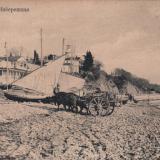 Сочи. Набережная, фото до 1917 года