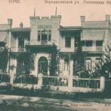 Сочи. Верещагинской участок. Гостиница Фронштейн, до 1917 года