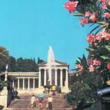 Сочи. В санатории им. Г.К. Орджоникидзе, 1981 год