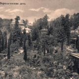 Сочи. Верещагинская дача, до 1917 года