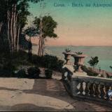 Сочи. Вид на Адлерский мыс, до 1917 года
